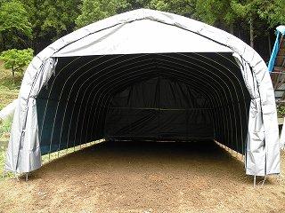 完成した大型パイプ車庫