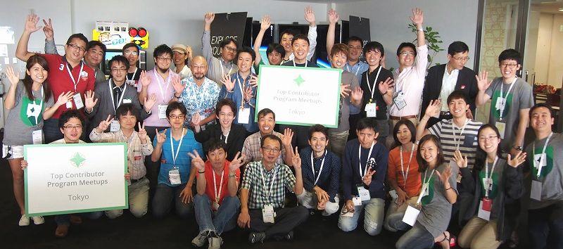 Top Contributor Program Meetups Tokyo に参加した皆さん